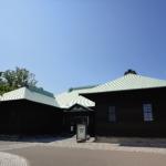 Town Commemorates Convicts, by Minako Sakata