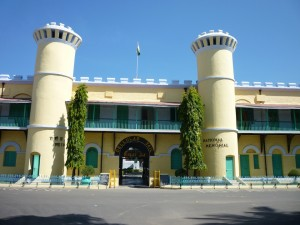 The Cellular Jail National Memorial