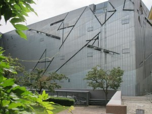 Exterior of The Jewish museum