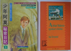 Chinese and Basque Adrian Mole editions