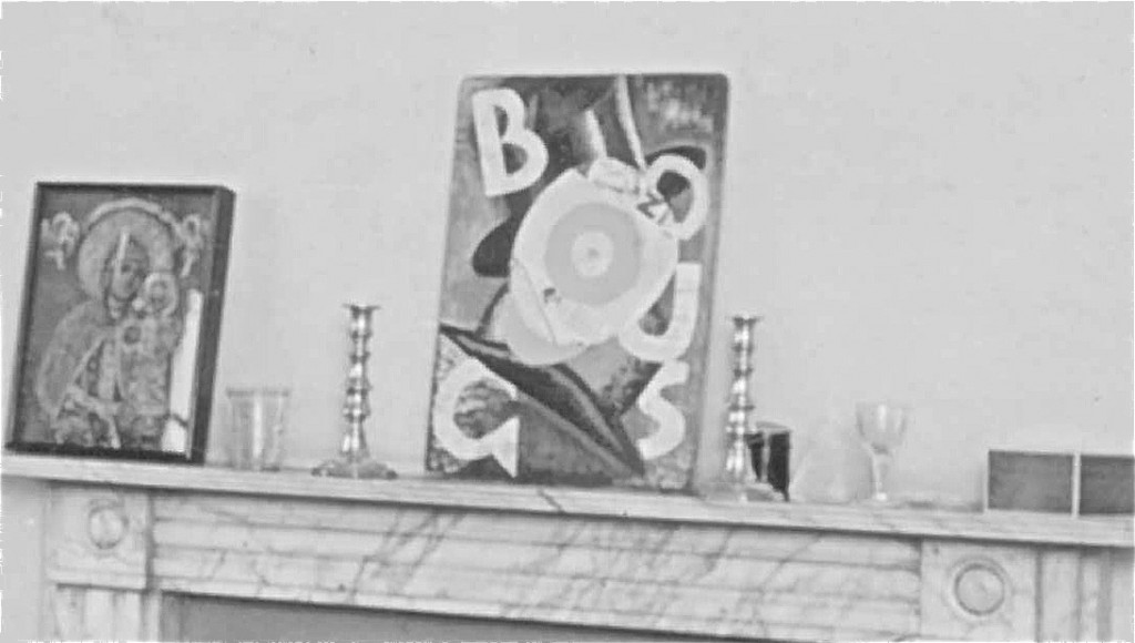 The watercolour mentioned, at the left end of the mantlepiece, with the assumed sketch for the cover of Vile Bodies in the centre.